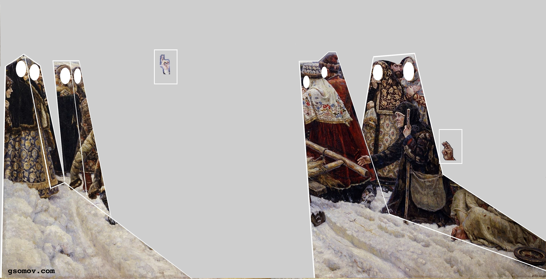 Рис. 5. «Боярыня Морозова». Знак – крещение двумя перстами – главный символ приверженцев старых обрядов. Два поднятых перста боярыни – благословление людей. Этому отвечает благословляющая рука юродивого (справа).  Конфигурации человеческих изображений - укрупненные коннотации этого символа. Они подобны знакам с двумя перстами. Последнее, вероятно, связано с древним символом руки Бога, где люди были представлены как пальцы и ногти. Таким образом выражалась идея их божественного происхождения. Коннотации символов крестного знамения, скрытые в архитектуре, показаны в специальных исследованиях (Барбышев 1991).