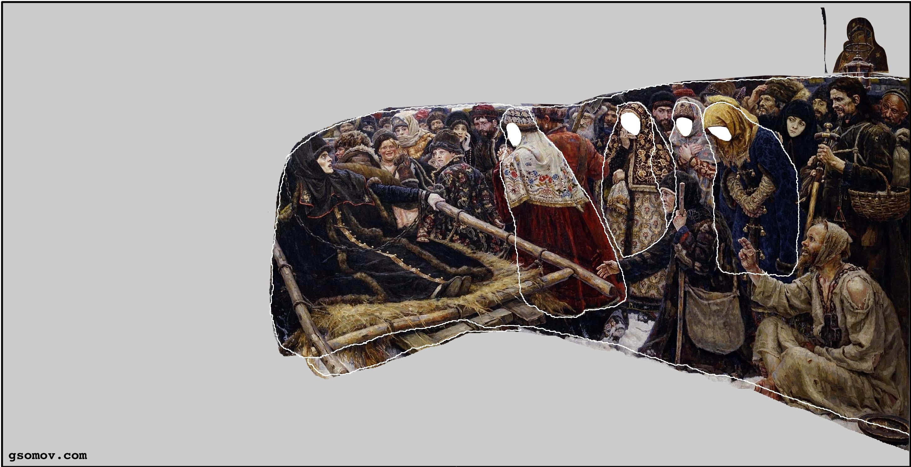 Рис. 7. «Боярыня Морозова». Скрытый знак – очертания скорбно склонившейся  Богородицы.