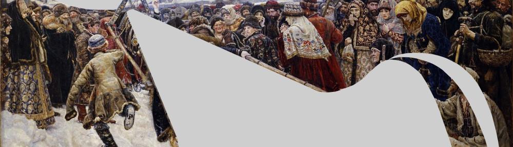 Рис. 8. «Боярыня Морозова». Скрытый символ (коннотация) картины: незримое присутствие трубящего ангела в цветовых конфигурациях картины.